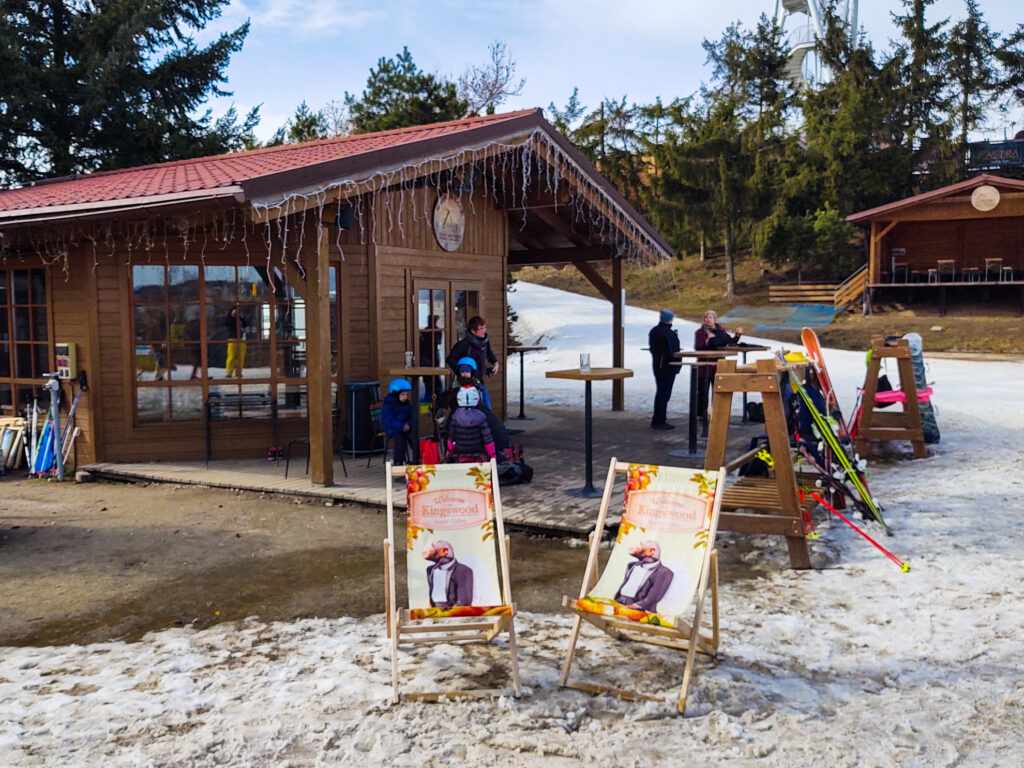 Ski Fajtuv Kopec, snack bar